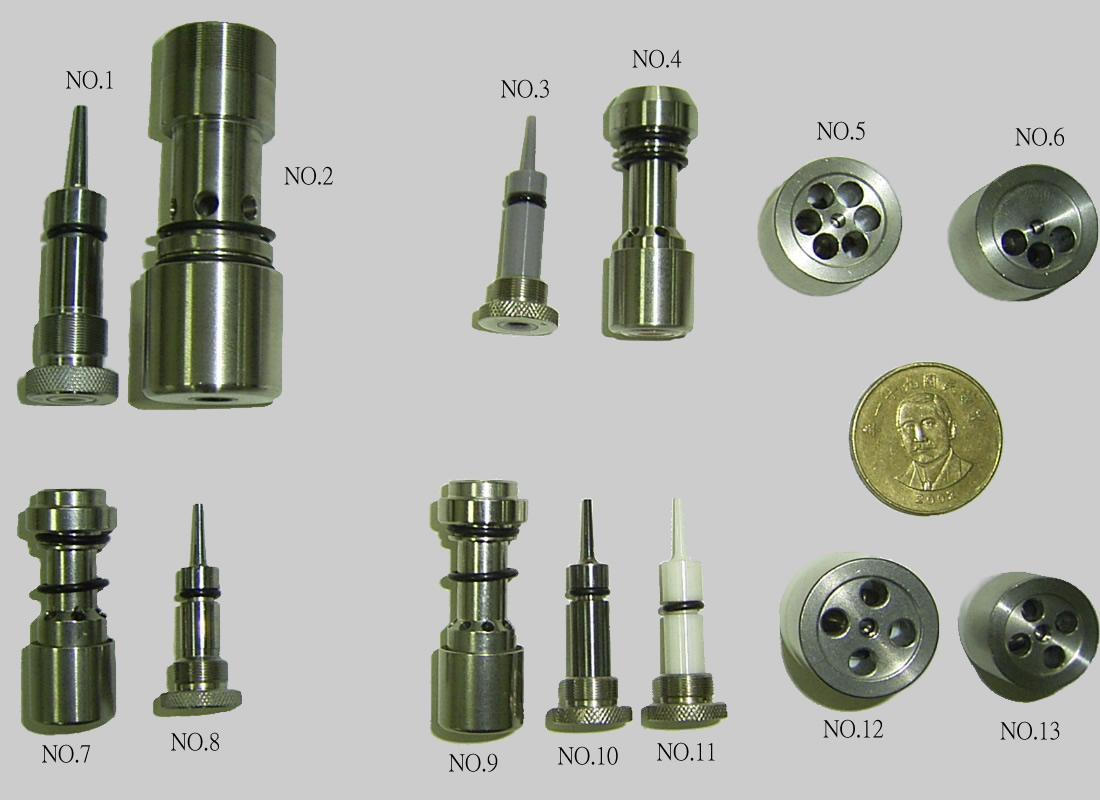 Hsing de industrial co ltd nozzle of water jet loom